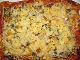 schnelle gemüsepizza mit dreierlei käse